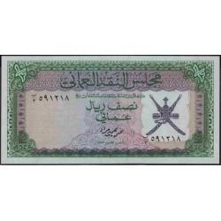 Оман 1/2 риала б\д (1973) (Oman 1/2 rial ND (1973)) P 9a : Unc