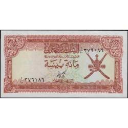 Оман 100 байса б\д (1977) (Oman 100 baisa ND (1977)) P 13a : Unc