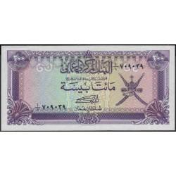 Оман 200 байса б\д (1985) (Oman 200 baisa ND (1985)) P 14a : Unc