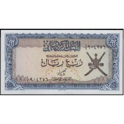 Оман 1/4 риала б\д (1977) (Oman 1/4 rial ND (1977)) P 15a : Unc