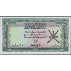 Оман 1/2 риала б\д (1977) (Oman 1/2 rial ND (1977)) P 16a : Unc