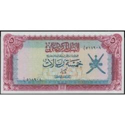 Оман 5 риалов б\д (1977) (Oman 5 rials ND (1977)) P 18a : Unc