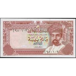 Оман 100 байса 1987 (Oman 100 baisa 1987) P 22a : Unc