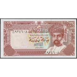 Оман 100 байса 1989 (Oman 100 baisa 1989) P 22b : Unc