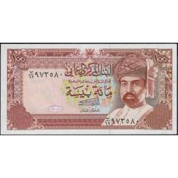Оман 100 байса 1994 (Oman 100 baisa 1994) P 22d : Unc