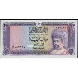 Оман 200 байса 1987 (Oman 200 baisa 1987) P 23a : Unc