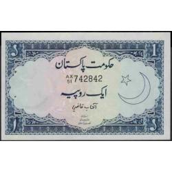 Пакистан 1 рупия б/д (1964-1972) (Pakistan 1 rupee ND (1964-1972)) P 9A(3) : Unc