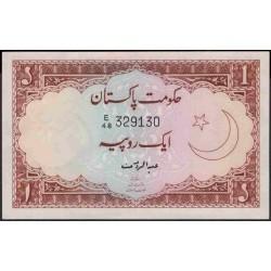 Пакистан 1 рупия б/д (1972-1973) (Pakistan 1 rupee ND (1972-1973)) P 10b : Unc