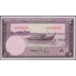 Пакистан 5 рупий б/д (1951-1960) (Pakistan 5 rupees ND (1951-1960)) P 12(3) : aUnc