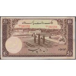 Пакистан 10 рупий б/д (1951-1967) (Pakistan 10 rupees ND (1951-1967)) P 13(3) : XF/aUnc