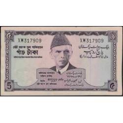 Пакистан 5 рупий б/д (1966-1971) (Pakistan 5 rupees ND (1966-1971)) P 15(2) : aUnc/Unc-