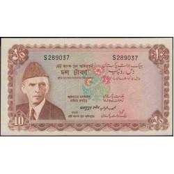 Пакистан 10 рупий б/д (1970-1971) (Pakistan 10 rupees ND (1970-1971)) P 16b : Unc-
