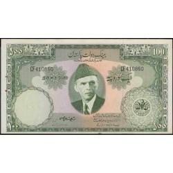 Пакистан 100 рупий б/д (1957-1967) (Pakistan 100 rupees ND (1957-1967)) P 18a(1) : aUnc/Unc-