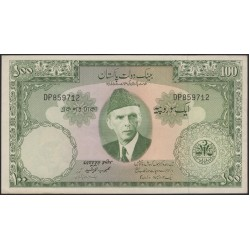 Пакистан 100 рупий б/д (1957-1967) (Pakistan 100 rupees ND (1957-1967)) P 18a(3) : XF/aUnc