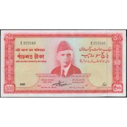 Пакистан 500 рупий б/д (1964-1967) (Pakistan 500 rupees ND (1964-1967)) P 19a : Unc-