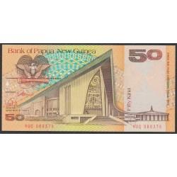 Папуа Новая Гвинея 50 кина 1989 год (Papua New Guinea 50 Kina 1989) P 11:  UNC