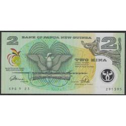 Папуа Новая Гвинея 2 кина 1991 год, полимер, серия чёрная (Papua New Guinea 2 Kina 1991, Polymer, black series) P 12:  UNC