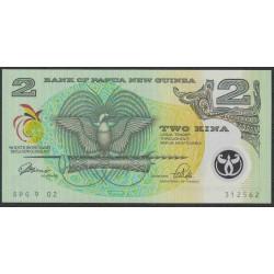 Папуа Новая Гвинея 2 кина 1991 год, полимер, серия зелёая (Papua New Guinea 2 Kina 1991, Polymer, Green series) P 12:  UNC