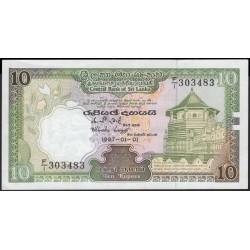 Шри Ланка 10 рупий 1987 год (Sri Lanka 10 rupees 1987 year) P 96a : Unc