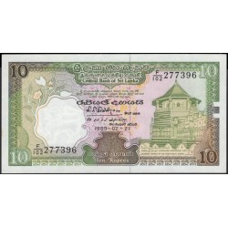 Шри Ланка 10 рупий 1989 год (Sri Lanka 10 rupees 1989 year) P 96c : Unc