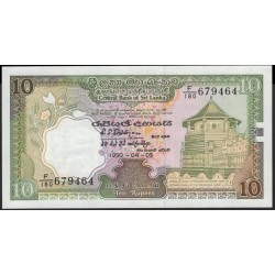 Шри Ланка 10 рупий 1990 год (Sri Lanka 10 rupees 1990 year) P 96e : Unc