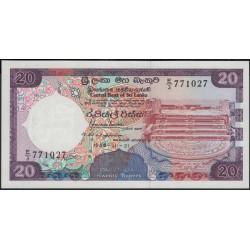 Шри Ланка 20 рупий 1988 год (Sri Lanka 20 rupees 1988 year) P 97a : Unc