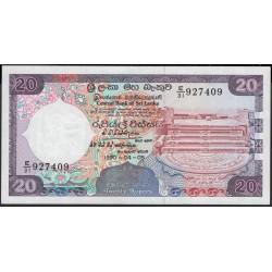 Шри Ланка 20 рупий 1990 год (Sri Lanka 20 rupees 1990 year) P 97c : Unc