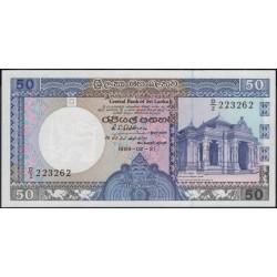 Шри Ланка 50 рупий 1989 год (Sri Lanka 50 rupees 1989 year) P 98b : Unc