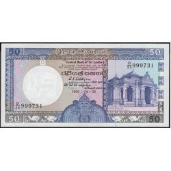 Шри Ланка 50 рупий 1990 год (Sri Lanka 50 rupees 1990 year) P 98d : Unc