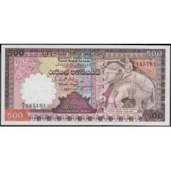 Шри Ланка 500 рупий 1987 год (Sri Lanka 500 rupees 1987 year) P 100a : Unc