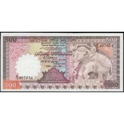 Шри Ланка 500 рупий 1990 год (Sri Lanka 500 rupees 1990 year) P 100d : Unc