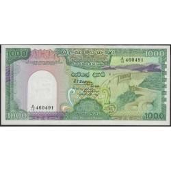 Шри Ланка 1000 рупий 1989 год (Sri Lanka 1000 rupees 1989 year) P 101b : Unc