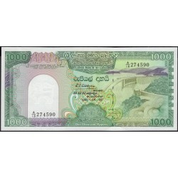 Шри Ланка 1000 рупий 1990 год (Sri Lanka 1000 rupees 1990 year) P 101c : Unc