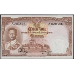 Таиланд 10 бат б\д (1955 год) (Thailand 10 bat ND (1955 year)) P 76d(5) : aUnc