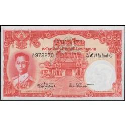Таиланд 100 бат б\д (1955 год) (Thailand 100 bat ND (1955 year)) P 78d(4-4) : Unc