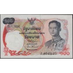 Таиланд 100 бат б\д (1968 год) (Thailand 100 bat ND (1968 year)) P 79a(1) : Unc
