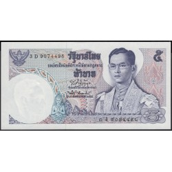 Таиланд 5 бат б\д (1969 год) (Thailand 5 bat ND (1969 year)) P 82a(2) : Unc