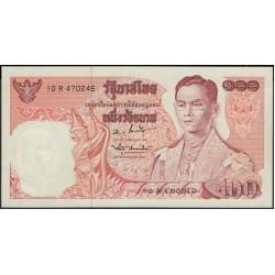 Таиланд 100 бат б\д (1969-1978 год) (Thailand 100 bat ND (1969-1978 year)) P 85a(5) : Unc