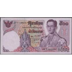 Таиланд 500 бат б\д (1975-1988 год) (Thailand 500 bat ND (1975-1988 year)) P 86a(8) : Unc