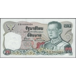 Таиланд 20 бат б\д (1981 год) (Thailand 20 bat ND (1981 year)) P 88(15) : Unc