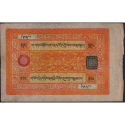 Тибет 100 сранг б\д (1942-1959) (Tibet 100 srang ND (1942-1959)) P 11