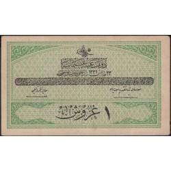 Турция 1 пиастр 1916 год (Turkey 1 piastre 1916 year) P 85 : xf+\aUnc