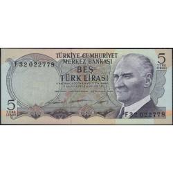 Турция 5 лир 1930 (1968) год (Turkey 5 lira 1930 (1968) year) P 179 : Unc