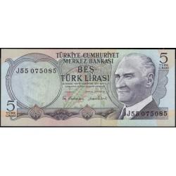 Турция 5 лир 1970 (1976) год (Turkey 5 lira 1970 (1976) year) P 185 : Unc