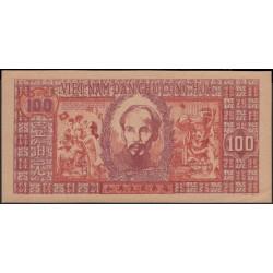 Северный Вьетнам 100 донг б/д (1948) (North Vietnam 100 dong ND (1948)) P 28a : Unc