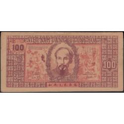 Северный Вьетнам 100 донг б/д (1948) (North Vietnam 100 dong ND (1948)) P 28a : XF/aunc