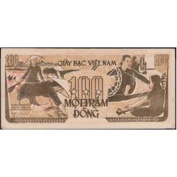 Северный Вьетнам 100 донг б/д (1951) (North Vietnam 100 dong ND (1951)) P 35 : Unc-