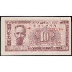 Северный Вьетнам 10 донг б/д (1951) (North Vietnam 10 dong ND (1951)) P 59a : Unc