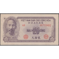 Северный Вьетнам 20 донг 1951 (North Vietnam 20 dong 1951) P 60a : Unc