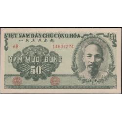 Северный Вьетнам 50 донг 1951 (North Vietnam 50 dong 1951) P 61a : Unc-